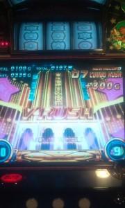 夢夢ワールドDXⅡ V-RUSH