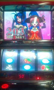 マジカルハロウィン3 ボーナス終了