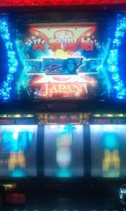 パチスロ X JAPAN ボーナス