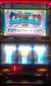 マジカルハロウィン3 1G連